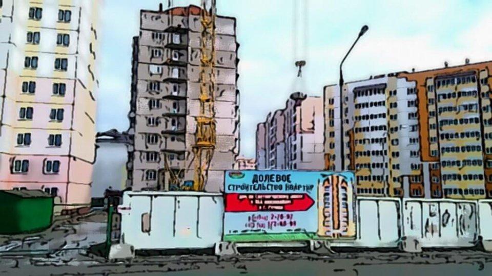Поставка материалов для многоэтажных домов в речице ООО РБУ основа