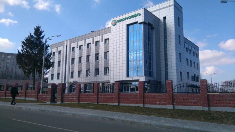 gomel_belarusneft_chongarka